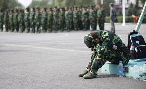 陕西学生军训时猝死:家长送解暑药未吃,校长称不知高温预警