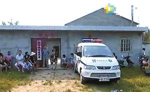 安徽女孩被气枪打中致死,家属质疑误杀说法:一枪击中太阳穴