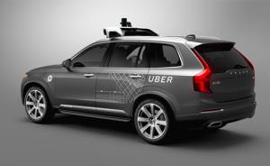 Uber与沃尔沃合作的无人驾驶出租车最快8月底上路测试