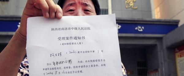 陕西农妇坐冤狱申请国家赔偿举行听证会,法院副院长鞠躬道歉