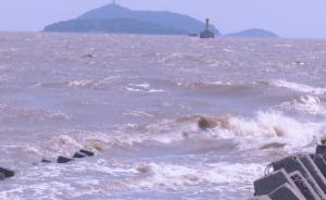 上海10岁男孩海边玩耍遇涨潮被浪卷走,两天后发现疑似遗体
