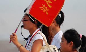 国家旅游局权威解读导游管理体制改革:向法治化、市场化转变