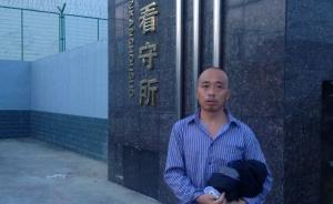 """送""""不作为""""锦旗村民被释放,警方或将变更强制措施或行拘"""