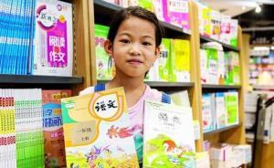 广州小学语文课本大变脸:先识字再学拼音,增加不少儿童诗