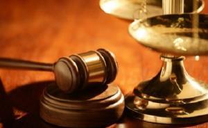 最高法论证如何评估基本解决执行难:律师和当事人最有发言权