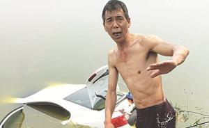 最美巧合:时隔30多年,浙江一对父子同一条河里救起落水者