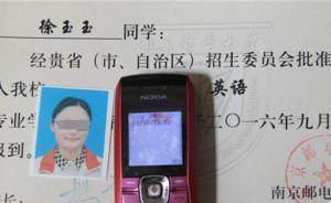 骗光山东女孩学费致死的电话171开头,是虚拟运营商难追查