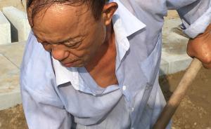 打工爷爷再访|左膝两根钢钉,河北66岁老汉日搬5千斤石材