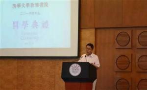 """甘阳:中国大学的通识教育首先要消灭""""水课"""""""