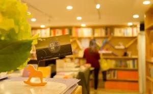 民营书店的坚守③:高校为挽留知名书店,减免租金风险共担