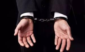 """内蒙古男子涉嫌杀人""""漂白""""身份潜逃17年,被抓时已成富翁"""