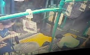 杭州大伯公交车上发病没了呼吸!一车人的举动为抢救赢得时间