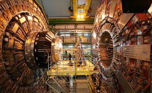 中日欧争相抢占物理制高点:下一代大型强子对撞机花落谁家?