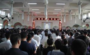 江苏援疆干部王华追悼仪式在伊宁举行,因车祸去世