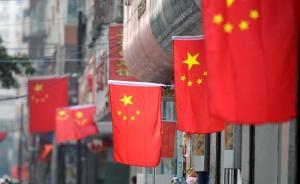中国会如何在G20峰会中发挥大国作用