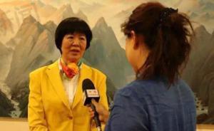 央视专访:被总书记接见啥感受?郎平朱婷马龙林丹这么说