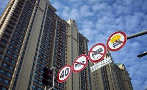 上海房贷暂未出现变化:首套房首付仍为3成
