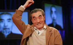濮存昕父亲、著名表演导演艺术家苏民去世,享年89岁