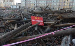 刘亚楼旧居被拆|28位居民联名上访,才知道自己住的是文物