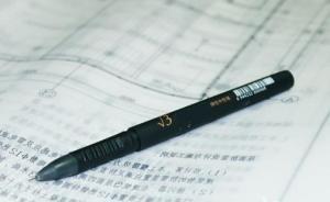 组织800人参与全国药师资格考试作弊,重庆8人被公诉