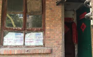 甘蒙连环杀人案嫌犯在被害人工厂小区住六年,邻居后怕睡不着