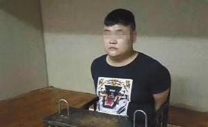 徐玉玉案19岁嫌犯熊超:2岁随父母去福建,在重庆老宅已塌