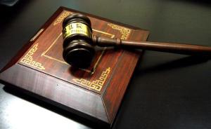 《习近平时代》:中国从以法而治走向良法善治,法律成为信仰