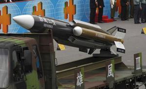 台湾雄风-3导弹射向台湾海峡,真的就是一次误射?