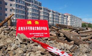 国家文物局督办4起文物被拆违法案,刘亚楼旧居被强拆案在列