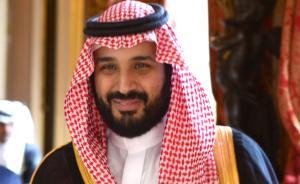 沙特王储继承人率团访华,签能源、科技等8大领域合作协议