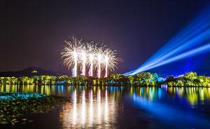 G20峰会前瞻|千年西湖速写:从封闭的潟湖到世界舞台中央