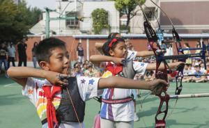 """2016年9月1日,上海,卢湾一中心小学,射箭队队员在开学典礼上表演。学校师生在操场里举行了""""我们与奥运精神同行""""为主题的开学典礼。 澎湃新闻记者 朱伟辉 图"""