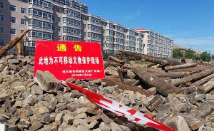 长江网:刘亚楼旧居遭强拆,11名官员被追责还不够