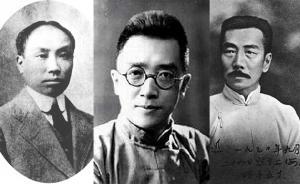 《探索与争鸣》特稿︱杨国强:论陈独秀胡适鲁迅的个人主义