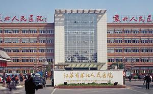 扬州一医院6名医护人员体检查出患肺癌,工作环境检测合格