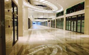 """上海""""地下五角场""""将开放,包括近万平方米全市最大地下商场"""