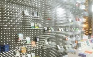 商场中的钟书阁:期待沐浴着阳光看书或有密集恐惧症者,慎入