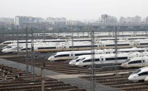 上海至西北10日首通高铁,至西安不到6小时、郑州4小时
