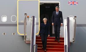 视频|英首相特蕾莎·梅乘专机首次到访中国并出席G20峰会