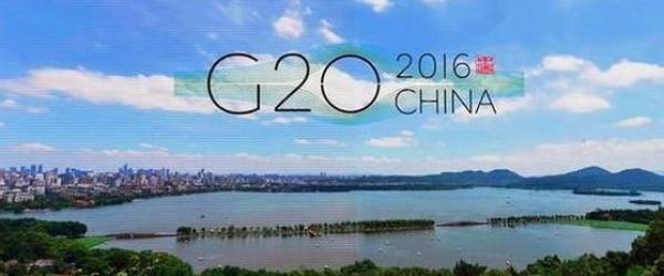 习近平:G20应成行动队而非清谈馆,须高度关注基尼系数