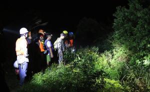 6驴友违规穿越四姑娘山景区被罚:4次误发SOS求救信号