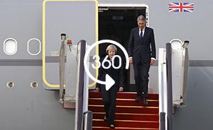 360°全景|英国首相乘皇家空军专机于4日早上抵达杭州