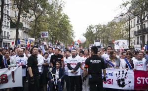 华裔设计师之死持续发酵,巴黎万人游行抗议针对华人暴力犯罪