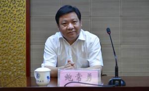 河南洛阳市长鲍常勇担任河南省民政厅党组书记