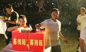 上海慈善捐赠5年超120亿,将开展网捐、联合劝募等新模式
