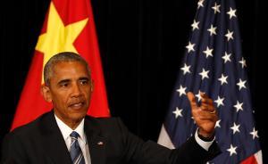 奥巴马最后一次G20:任期只剩数月,坚称并不担心TPP