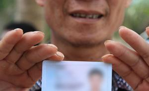 """""""手持身份证照片""""可轻易搜到,律师:轻则被骚扰重则被骗钱"""