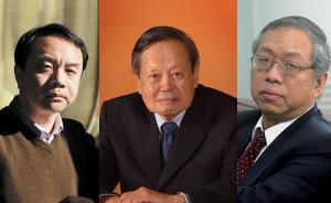 中国该不该斥资数百亿元建造大型对撞机,得回答这四个问题