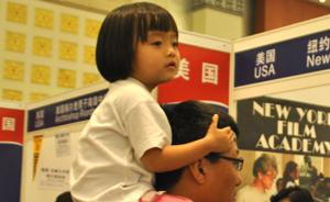 """中产家庭增多低龄留学持续升温,教育部""""不鼓励、不赞成"""""""