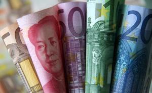 中国外汇储备连续两个月缩水:8月下降158.9亿美元